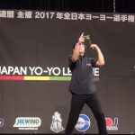 2017 EJ-A (East Japan Yo-Yo Contest) Freestyle Videos