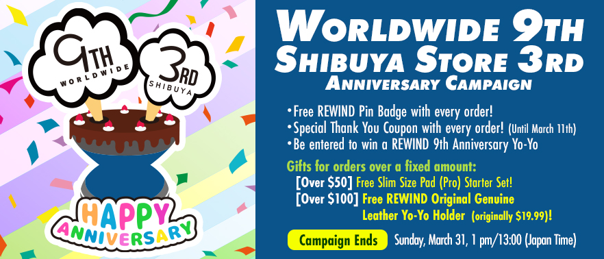 9th Anniversary Campaign | YOYO INFO BASE by REWIND & YO-YO USA