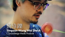 SIMPSON WONG WAI SHEUK PROMO VIDEO