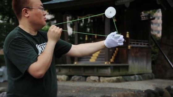 HIRONORI MII PROMO VIDEO