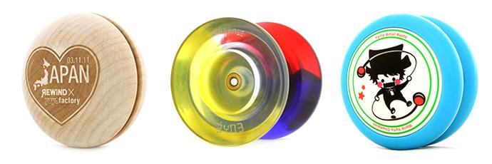 yo-yos