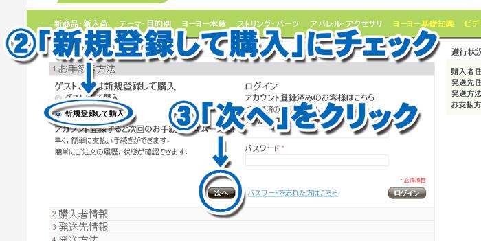 buy-02