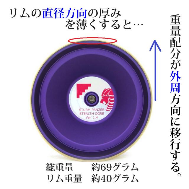 blog20141024-04