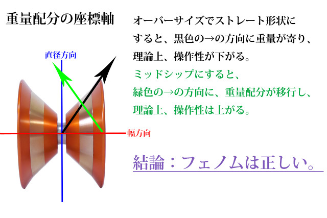 blog20141024-07