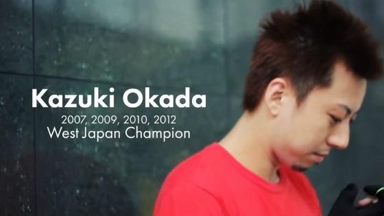 KAZUKI OKADA PROMO VIDEO 2
