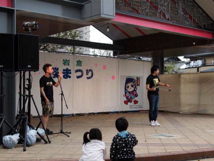 blog20150406-02