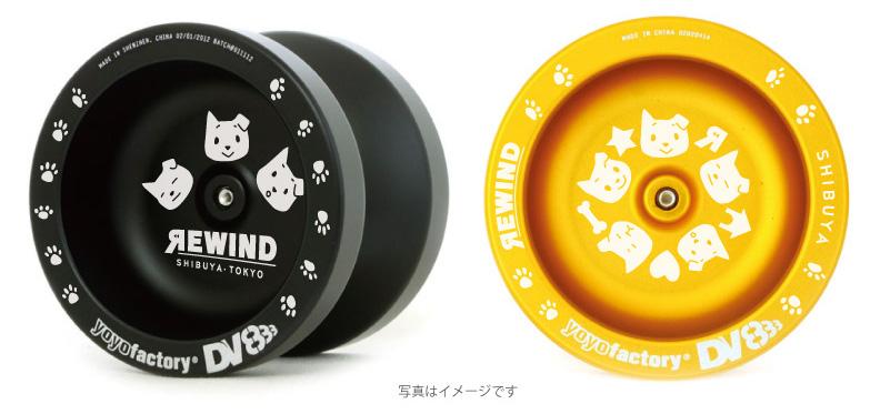 DV888 (Rewind Shibuya Exclusive) ¥4,590-
