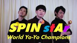 大道芸ワールドカップin静岡2019出演!「Rei Iwakura」「Shu Takada」「TOMMY」世界チャンピオン3名によるドリームチーム『SPIN stAr』PV