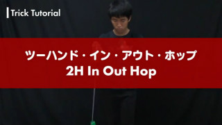 2H In Out Hop