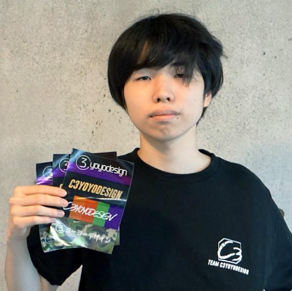 Kaoru Nakamura
